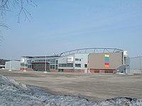 Coop Arena.JPG