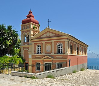Septinsular Republic - Corfu town (Corfu Island, Greece): the Panagia Mandrakina or church of the Virgin Mary Mandrakina