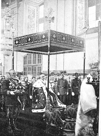 St. Michael's Cathedral, Belgrade - King Peter I's coronation on 21 September 1904