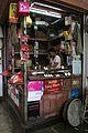 Crawford Market - Mumbai 47.JPG (409105376).jpg