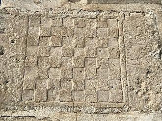 Croatian checkerboard - Image: Croatian chequey