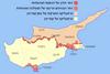 מפה המתארת את שטח הרפובליקה הטורקית בקפריסין