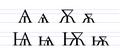 Cyrylicka litera Jus.PNG