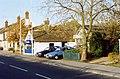 Dacia Dealership (closed) Blindley Heath, Nov 1991 (3395470331).jpg