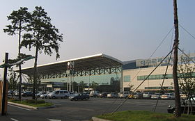 Aéroport international de Daegu