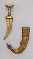 Dagger (Jambiya) with Scabbard and Fitted Storage Case MET 31.35.1a-c 003june2014.jpg