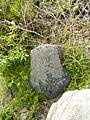 Dai 16 Chiwari Wainai, Miyako-shi, Iwate-ken 028-2105, Japan - panoramio (1).jpg