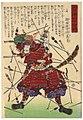 Dai Nihon Rokujūyoshō, Kōzuke Nitta Sachūjō Yoshisada by Yoshitora.jpg