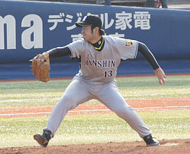 Daiki Enokida on October 9, 2011.jpg
