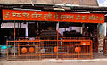 Dakshin Mukhi Hanuman Mandir Katni.jpg