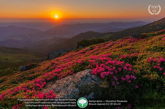 Dawn on mountain Vykhatiy Kamin.jpg