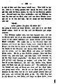 De Kinder und Hausmärchen Grimm 1857 V1 172.jpg