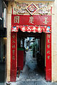 Decorated door in Macau (6993656195).jpg