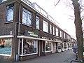 Delft - 2008 - panoramio - StevenL (45).jpg