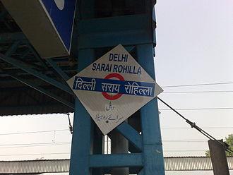 Delhi Sarai Rohilla railway station - Delhi Sarai Rohilla - Platform Board