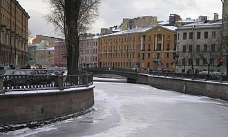 Griboyedov Canal - The Demidov Bridge across the canal