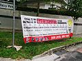 Dengue fever banner (yellow).jpg