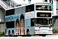 Dennis Trident 3 bus in Kowloon, Hong Kong.jpg
