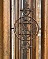 Detail of the Door of the Sturdza House from Bucharest (Romania) 1.jpg