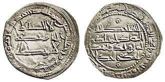 Muhammad I of Córdoba - Silver dirham coined during the reign of Muhammad.