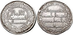 Dirham of Abd Allah ibn Mu'awiya