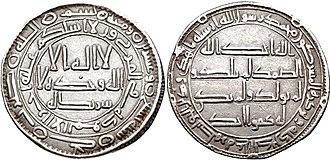 Abdallah ibn Mu'awiya - Silver dirham of Ibn Mu'awiya, minted in Jayy ca. 746/7