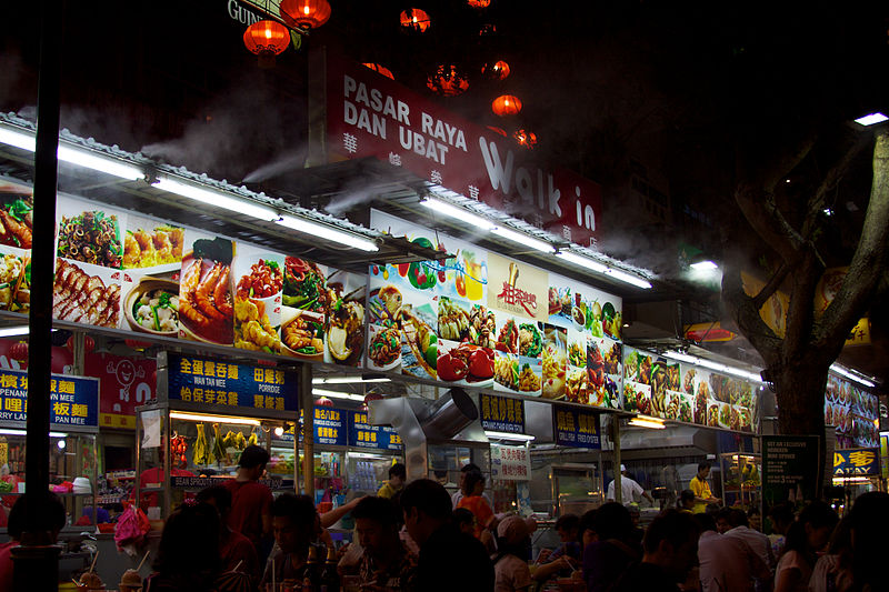 File:Dish after dish of restaurants on Jalan Alor (5087519106).jpg