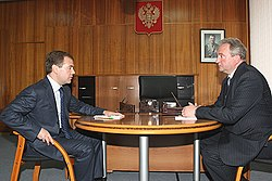 Dmitry Medvedev 31 July 2008-7.jpg