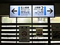 Doai Station-02.jpg