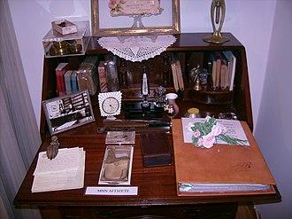 Drossinis Museum - Image: Drossinis museum 08