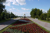 Dubna War Memorial and Gardens.JPG