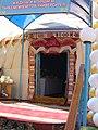 Dulati University Yurt Entrance (5662611231) (2).jpg