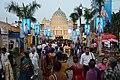 Durga Puja Pandal with Spectators - Baghbazar Sarbojanin Durgotsav - Nivedita Park - Kolkata 2014-10-03 9246.JPG