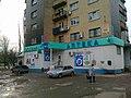 Dzerzhinskiy rayon, Volgograd, Volgogradskaya oblast', Russia - panoramio (21).jpg