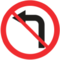 EE traffic sign-333.png