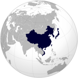 East Asian Cultural Sphere.png