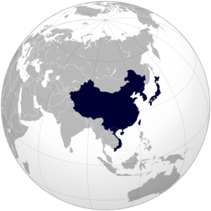 Culture of Asia - East Asia cultural region