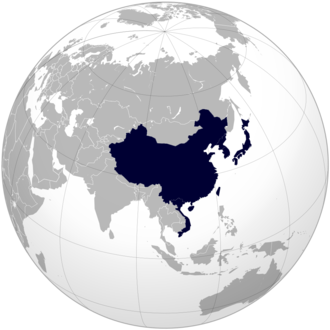 East Asian cultural sphere - Image: East Asian Cultural Sphere