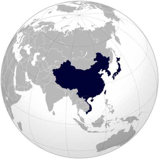 East Asian Religions 62