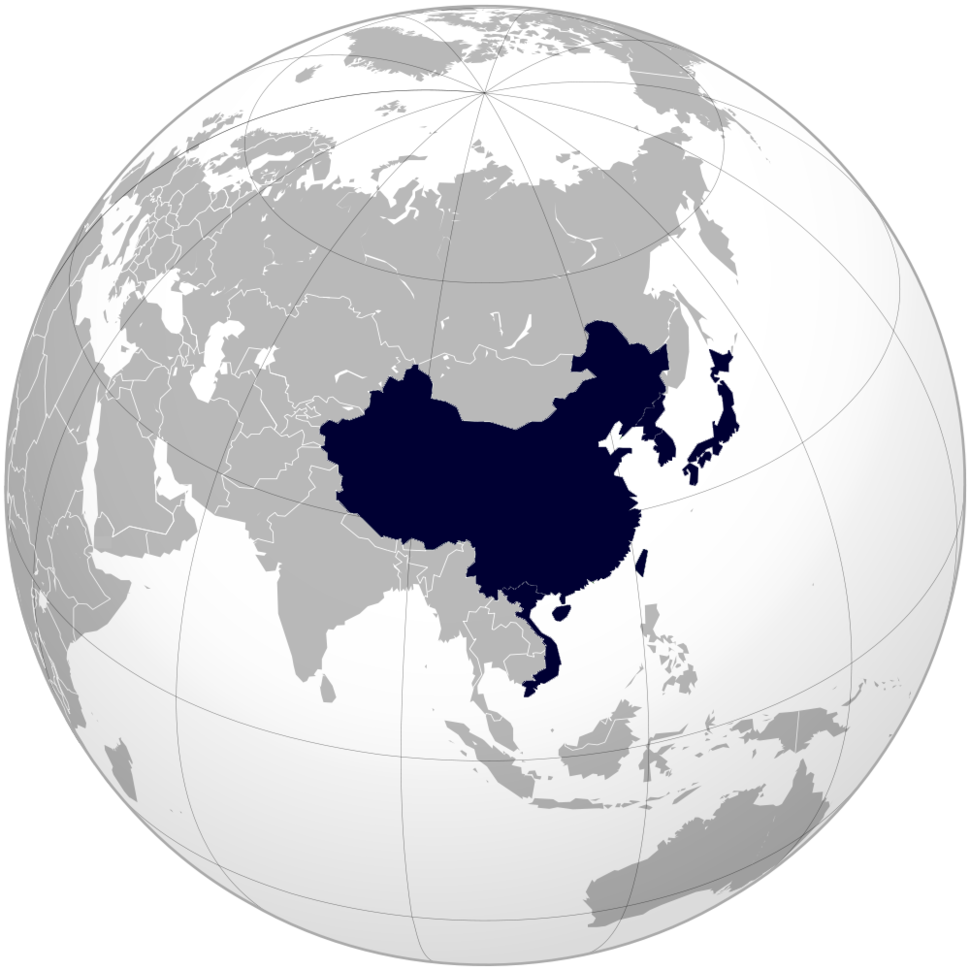 East Asian Cultural Sphere