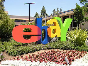 English: A photograph of eBay's Whitman Campus...