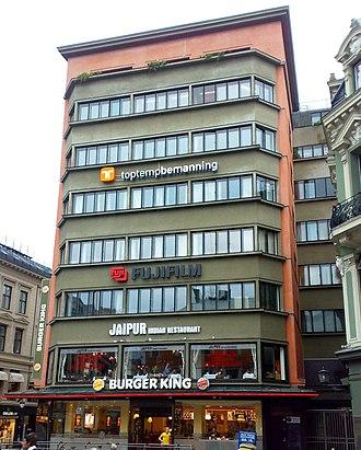 Egertorget - Image: Egertorget IMG 5274 Horngaarden rk 86145