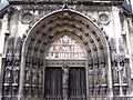 Eglise Saint-Laurent (portail).jpg