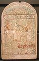 Egypte louvre 199 stele.jpg