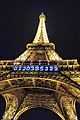 Eiffel Tower at night, 7 December 2015 - panoramio.jpg