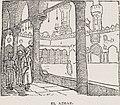 El Azhar. (1879) - TIMEA.jpg