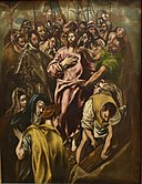 El Greco, Jesus Christ Stripped of His Garments, National Gallery, Oslo (35658197013) (cropped).jpg