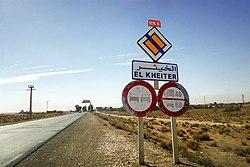 El Kheiter الخيثر (31322218115).jpg