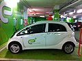 Electric automobile recharging at a Warsaw shopping center garage-2.jpg