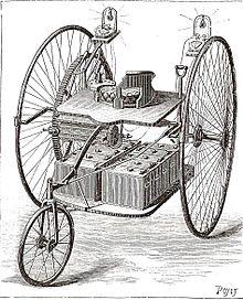 First Km Electric Car